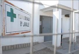 """Única Oferta Ampliación y Refuncionalización Centro de Salud B° Lavalle"""" en Viedma $5 Millones"""