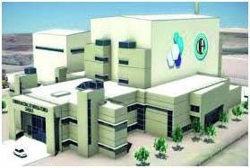 Formosa Planta del Reactor CAREM 25 $690 Millones