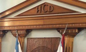 Colon EERR Una oferta en la licitación para remodelar el Concejo Deliberante