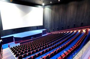 Adjudicaron a Mamani el Cine de Calafate $43 Millones