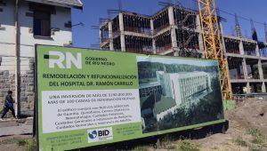 El gobierno rionegrino absorberá la ampliación del hospital de Bariloche