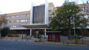 Adecuación del sector de internación del Hospital Universitario de Cuyo $ 27 Millones
