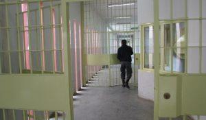 $708 Millones 4 ofertas para la cárcel de Bouwer